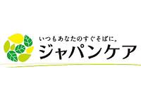 ジャパンケア梅島】 東京都足立...